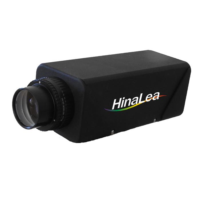 HINALEA 4250 - Cámara Hiperespectral modelo 4250